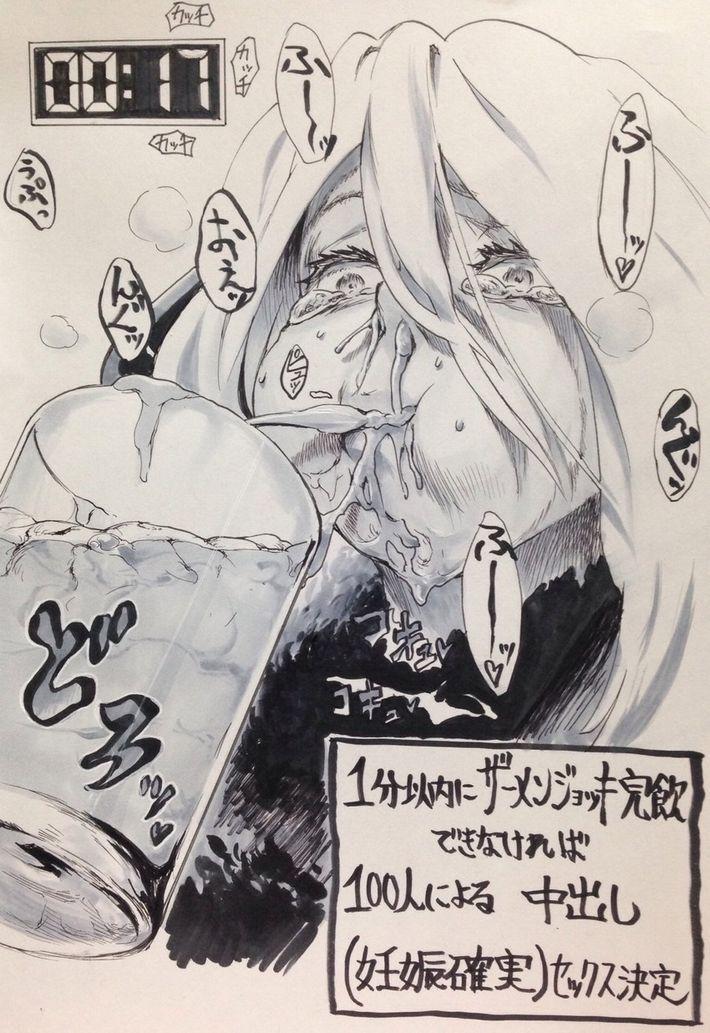 【イッキ!イッキ!】ビールジョッキ等に溜まったザーメン飲んでる女子の二次エロ画像【2】