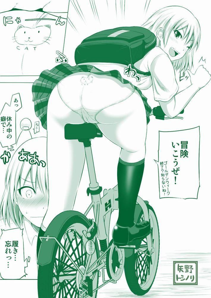 【バイセコー】自転車パンチラの二次エロ画像【31】