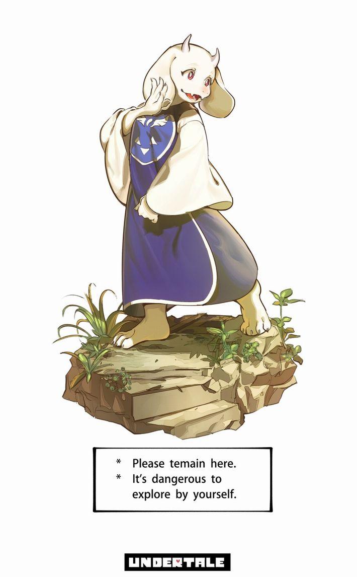 【Undertale】トリエル(toriel)のエロ画像【アンダーテイル】【32】
