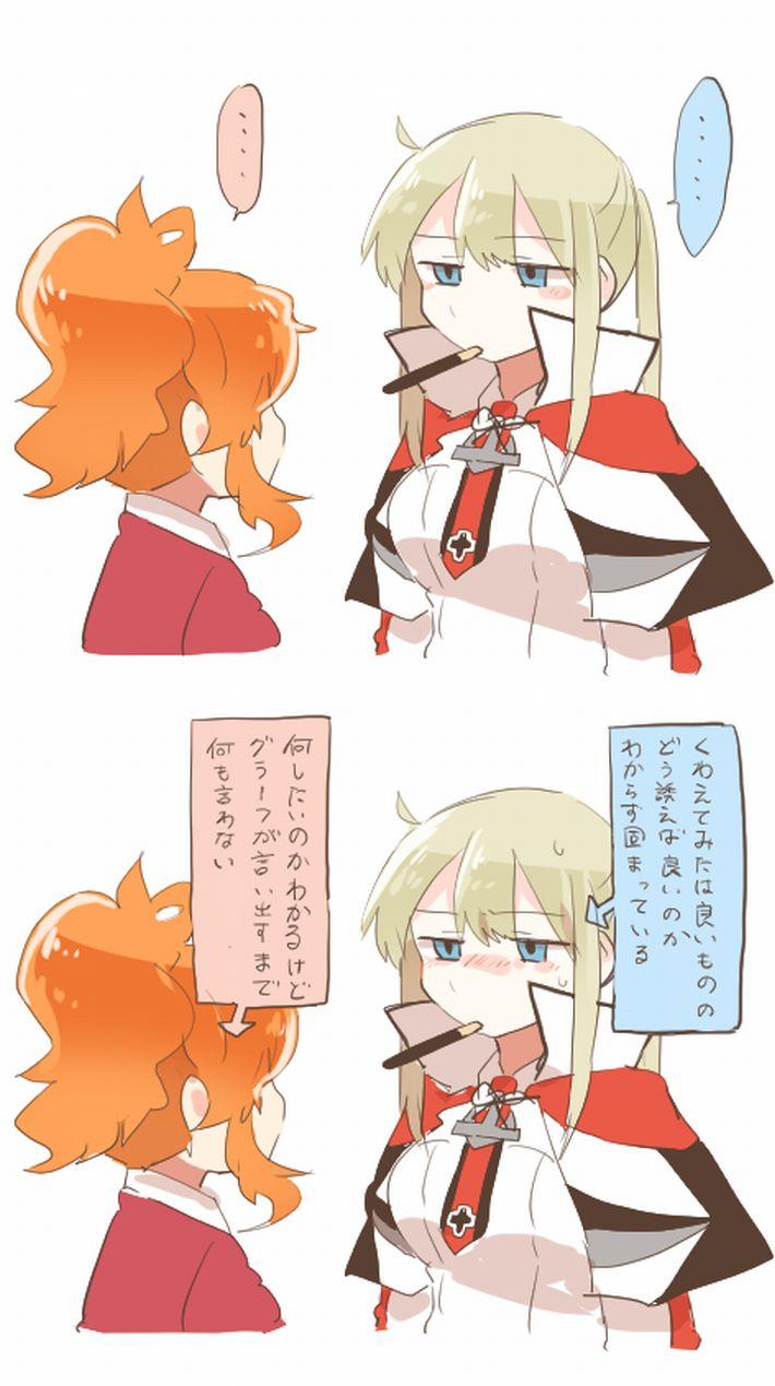 【微エロ】女の子同士でポッキーゲームしてる二次画像【20】