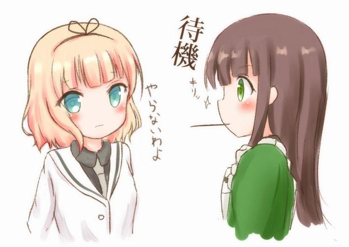【微エロ】女の子同士でポッキーゲームしてる二次画像【36】