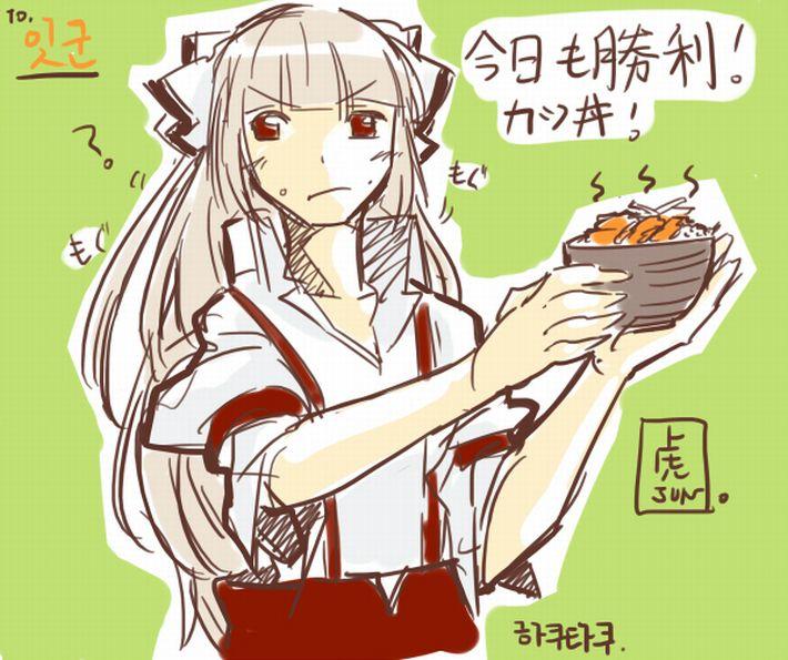 【カツ丼食えよ】カツ丼食ってる女子達の二次画像【カツ丼食えよぉ!?】【2】