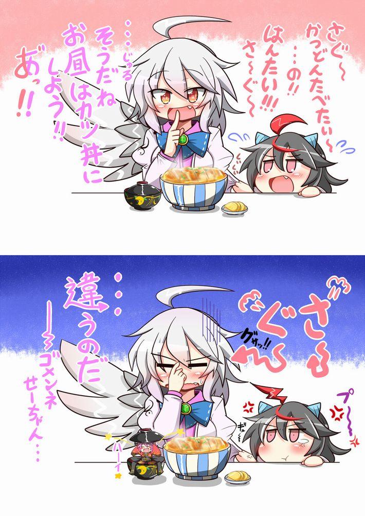 【カツ丼食えよ】カツ丼食ってる女子達の二次画像【カツ丼食えよぉ!?】【8】