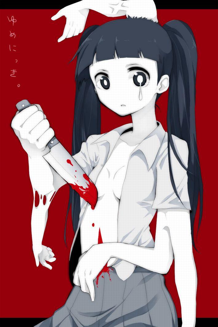 【痛そう】身体に刃物が刺さってる女の子達の二次リョナ画像【16】