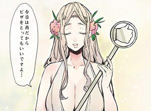 【私は神だ】女神様っぽい女の子達の二次エロ画像【知りたいことなんでも教えよう】
