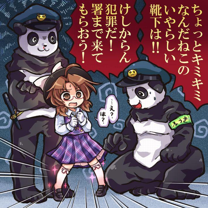 【あっパンダだ!!】2月22日はネコの日なので・・・大熊猫ことパンダと美少女の二次画像【カワイイーッ】【40】