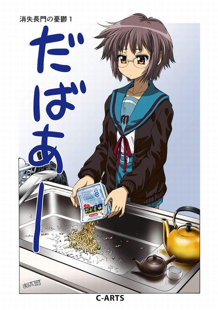 【悲しいとき】美少女がカップ焼きそば作ってたら蓋がずれて焼きそばが流しに・・・な二次画像【3】