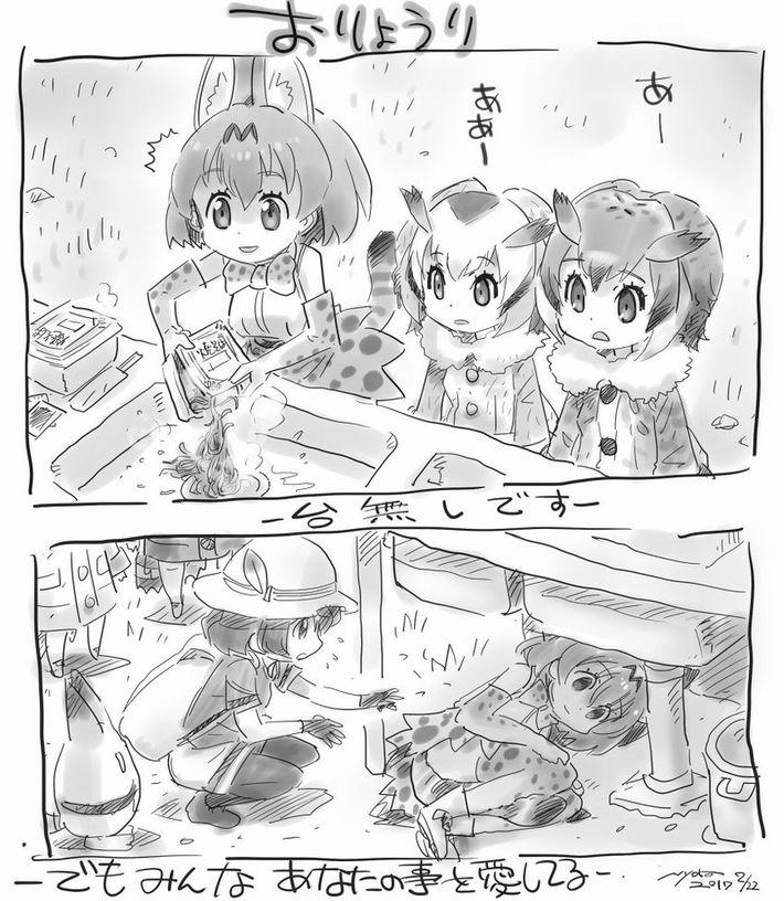 【悲しいとき】美少女がカップ焼きそば作ってたら蓋がずれて焼きそばが流しに・・・な二次画像【9】