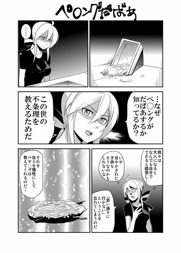 【悲しいとき】美少女がカップ焼きそば作ってたら蓋がずれて焼きそばが流しに・・・な二次画像【14】