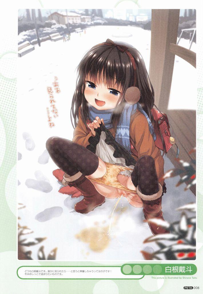 【マンコは拭けない】野ション真っ最中な女子達の二次エロ画像【35】