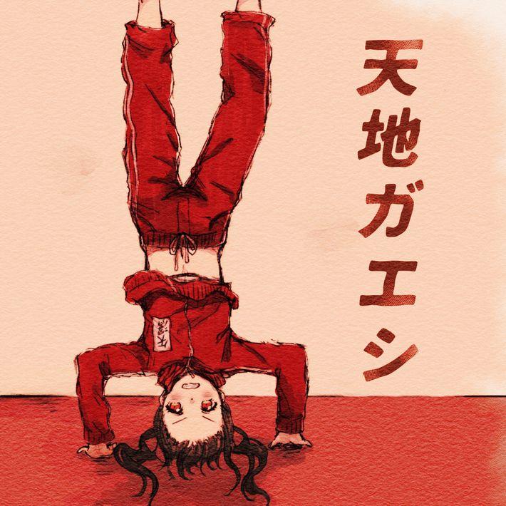 【ご当地三点倒立】逆立ちしてる二次エロ画像【ヨイショーッ!!!】【35】