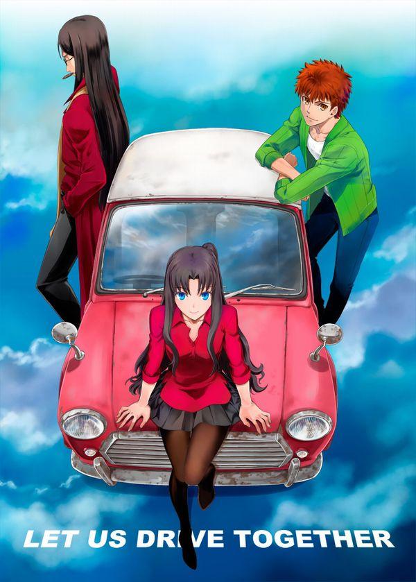 【血の色をごまかせるな】赤い車と女の子の二次画像【21】