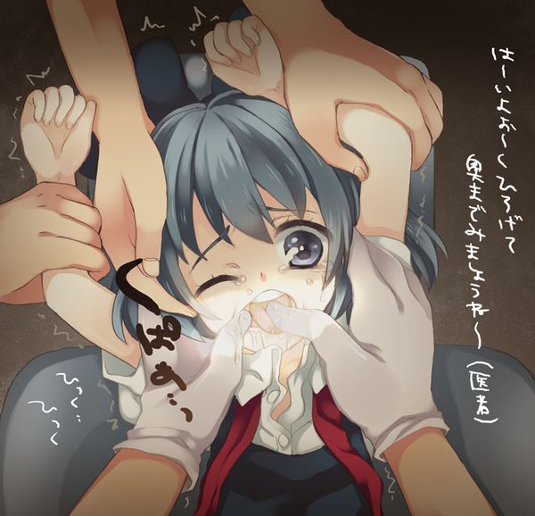 【歯ぁ磨けよ!】歯医者の色んな二次エロ画像【8】