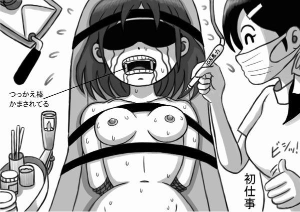 【歯ぁ磨けよ!】歯医者の色んな二次エロ画像【19】