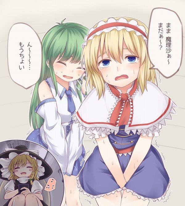 【MajiでNyouする5秒前】オシッコ必至に我慢してる女子達の二次エロ画像【20】