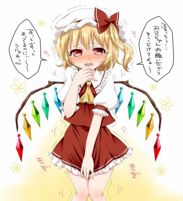 【MajiでNyouする5秒前】オシッコ必至に我慢してる女子達の二次エロ画像【23】