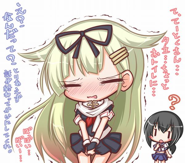 【MajiでNyouする5秒前】オシッコ必至に我慢してる女子達の二次エロ画像【30】