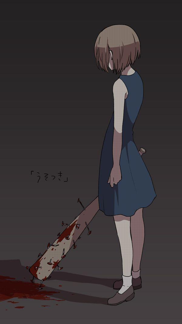 【どこいきやがった…】釘バットを持つ女子達の二次画像【30】