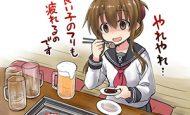 【うおォン】焼肉食べてる女子達の二次画像【人間火力発電所】