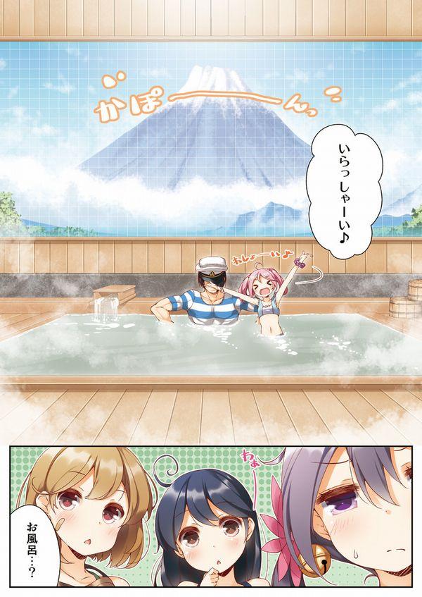 【風呂上りには】街中にあるレトロな銭湯の二次エロ画像【コーヒー牛乳】【35】