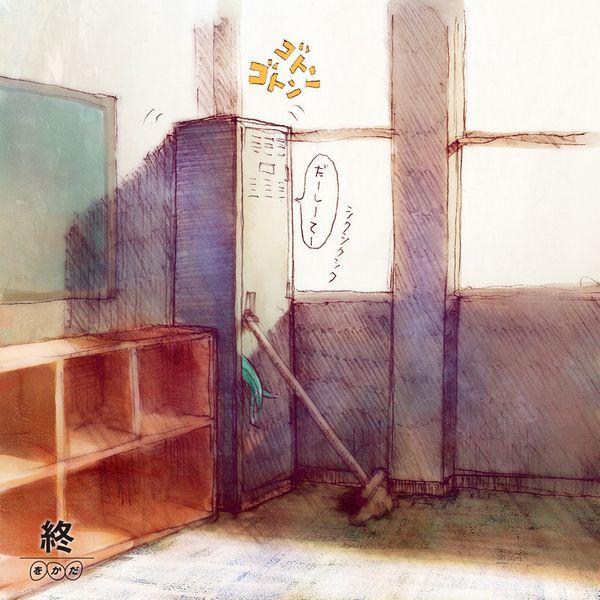 【おめーの席ねぇから!】学校でイジメられてるJK・JC・JSの二次エロ画像【40】