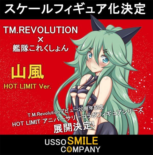 【ダイスケ的にも】T.M.Revolution「HOT LIMIT」の格好してる女子達の二次エロ画像【オールオッケー!】【26】