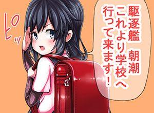【不覚】バッグにスカートが引っかかってパンチラしてる二次エロ画像