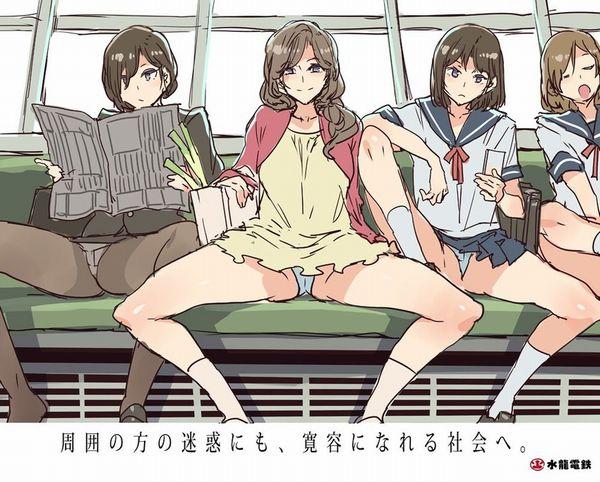 【日常のエロス】電車に乗ってる女の子達のパンチラ・胸チラ等二次エロ画像【28】