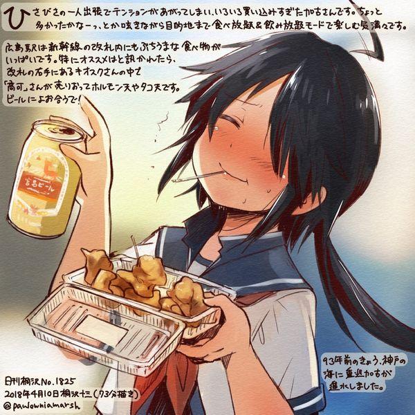 【エサヒィ~】缶ビール飲んでる女の子の二次エロ画像【スープゥードゥラァァァ~~イィ】【30】
