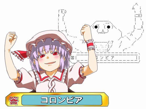 【アタック25】コロンビアポーズの二次画像【13】