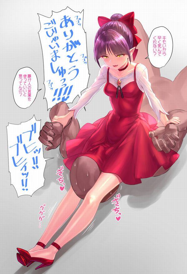 【ゲゲゲの鬼太郎6期】猫娘(ねこむすめ)のエロ画像【45】
