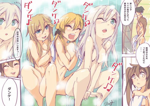 【裸の付き合い】お風呂で背中を流して貰ってる二次エロ画像【21】
