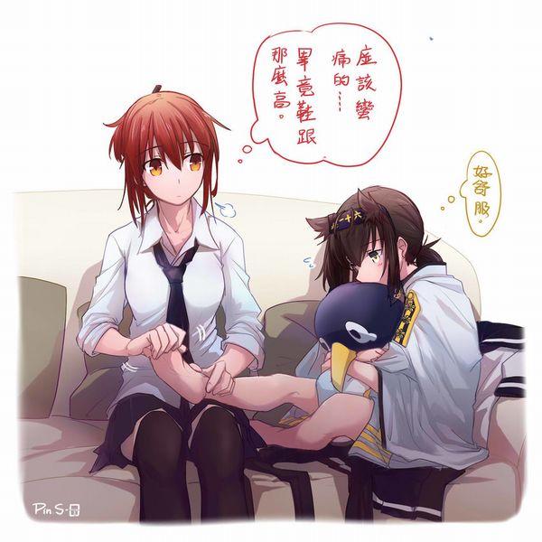 【ここ押されて痛かったら】足ツボマッサージ受けてる女子の二次エロ画像【カスです】【10】