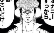 【日章旗】魍魎の首領、武丸さんが喜びそうな二次エロ画像
