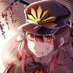 【FateGrandOrder】織田信勝(おだのぶかつ)のエロ画像