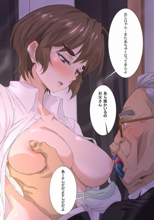 【あそぶんだ、おじさんと!】オッサンと少女が性行為をしている二次エロ画像【5】