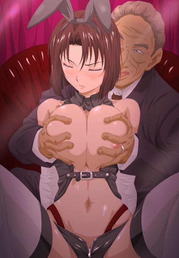 【あそぶんだ、おじさんと!】オッサンと少女が性行為をしている二次エロ画像【15】