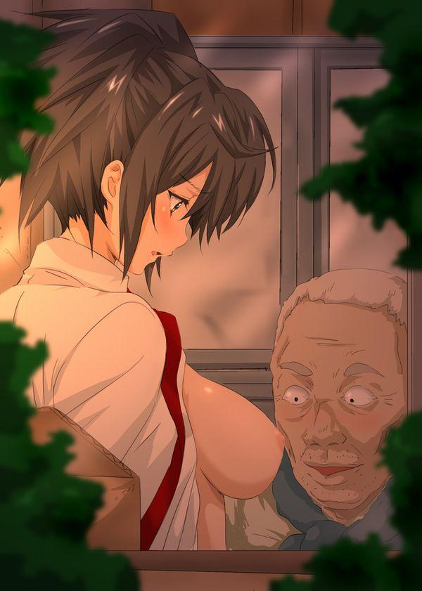 【あそぶんだ、おじさんと!】オッサンと少女が性行為をしている二次エロ画像【24】
