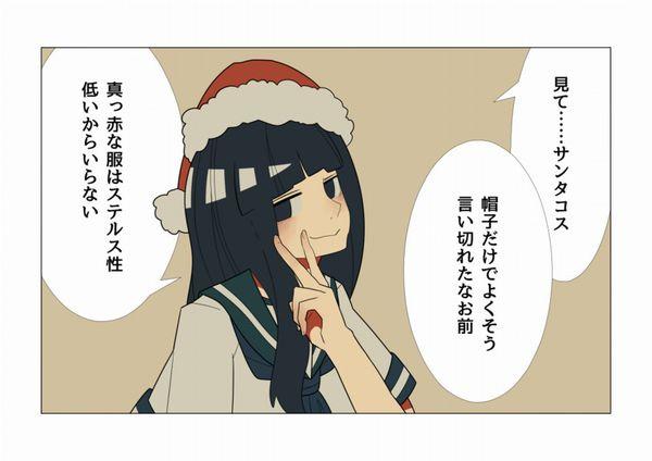【艦これ】初雪(はつゆき)のエロ画像【艦隊これくしょん】【28】