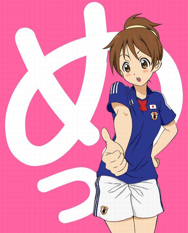 【祝!日本勝利】サッカー日本代表ユニフォームを着た女子達の二次画像【11】