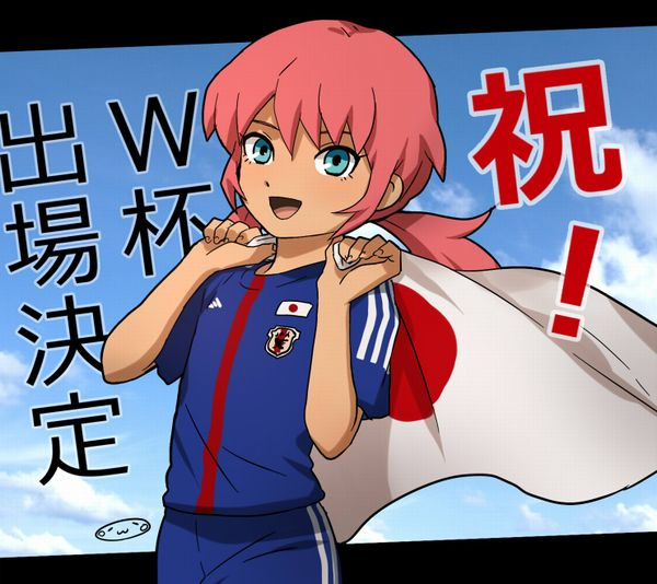 【祝!日本勝利】サッカー日本代表ユニフォームを着た女子達の二次画像【33】