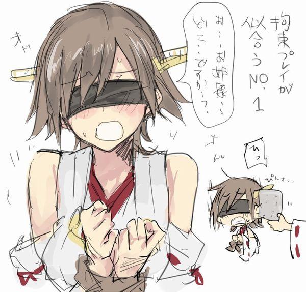 【艦これ】比叡(ひえい)のエロ画像【艦隊これくしょん】【47】