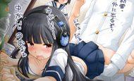 【後背位編】シーツをギュって握って快楽に耐える女子達の二次エロ画像