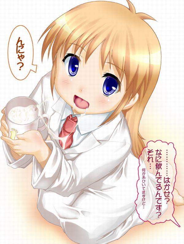 【プロテイン代わり】コップにザーメン絞って飲んでる行儀の良い女子達の二次食ザー画像【5】