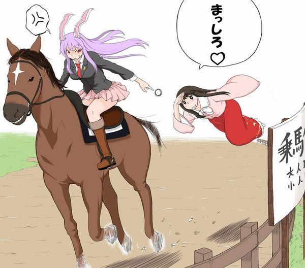 【淑女の嗜み】乗馬を楽しむ女子達の二次画像【9】