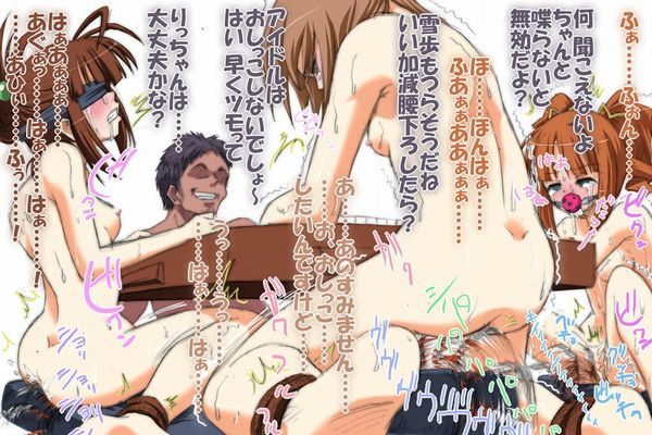 【天和大三元】脱衣麻雀してる女子達の二次エロ画像【ダブル役満】【25】