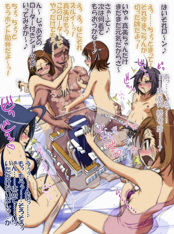【天和大三元】脱衣麻雀してる女子達の二次エロ画像【ダブル役満】【26】