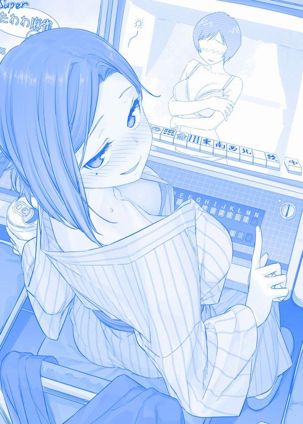 【天和大三元】脱衣麻雀してる女子達の二次エロ画像【ダブル役満】【40】