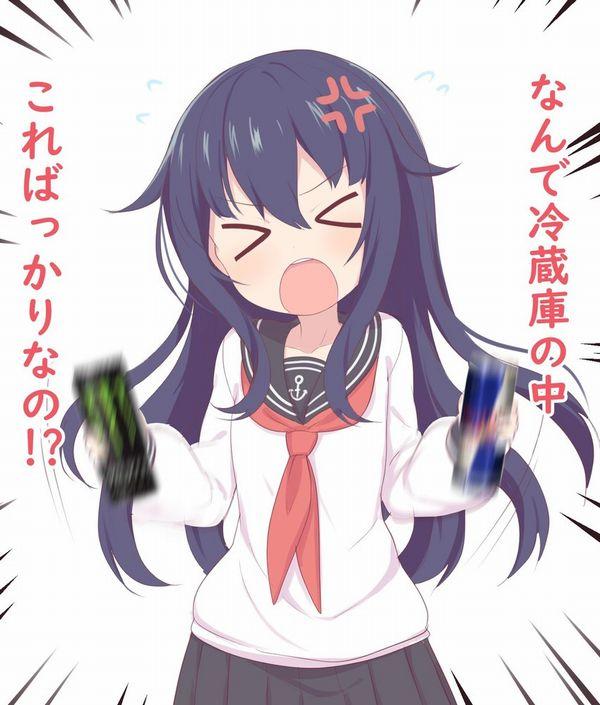 【艦これ】暁(あかつき)のエロ画像【艦隊これくしょん】【52】