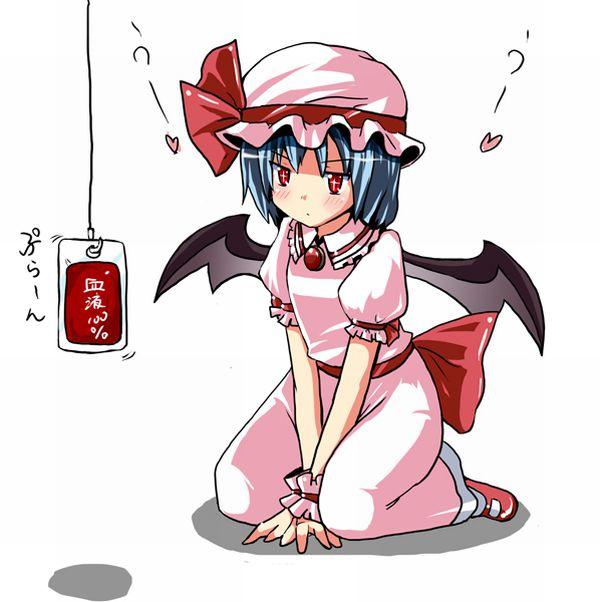 【鷲巣麻雀!?】血液袋と女の子の二次画像【8】